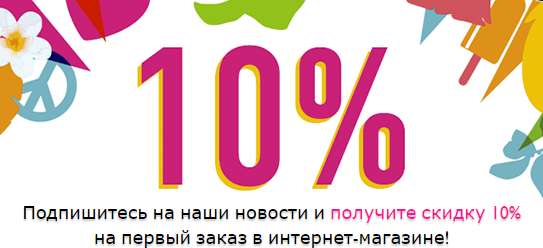 Акции THE BODY SHOP в Ужуре